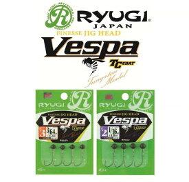 【メール便可】RYUGI(リューギ)【フィネスジグヘッド】ヴェスパ