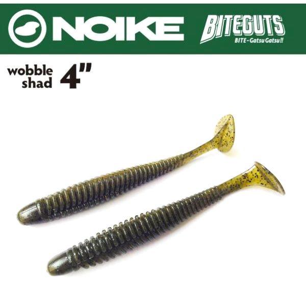 【メール便可】NOIKE(ノイケ) ウォブルシャッド 4インチ