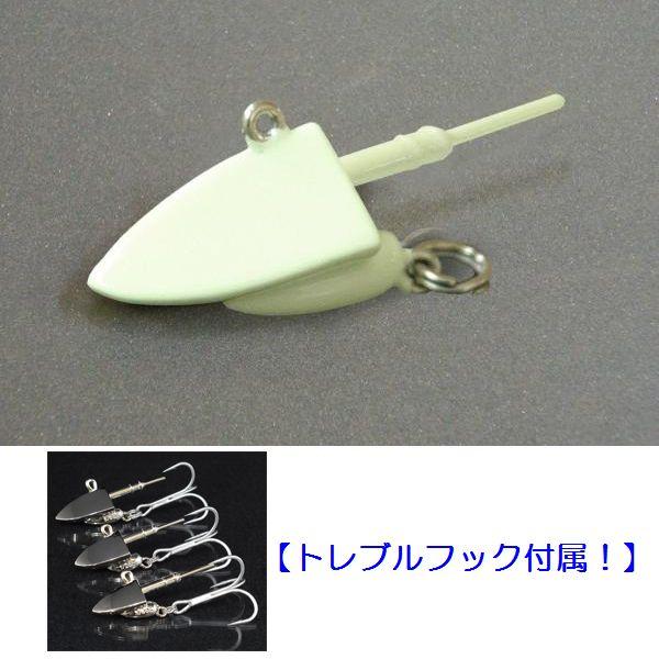 【メール便可】ワインド専用 オンスタックルデザイン ZZ Head(ジージーヘッド)グロー 3/8-5/8oz フック付き