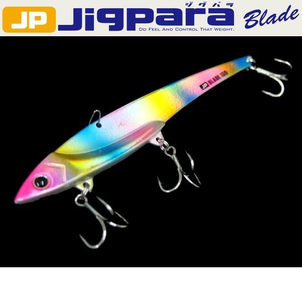 【メール便可】メジャークラフト ジグパラ ブレード 130mm/42g
