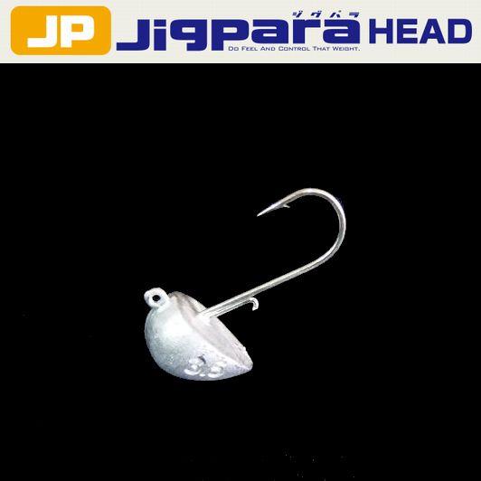 【メール便可】メジャークラフト ジグパラヘッド ブン太 根魚タイプ 3.5g