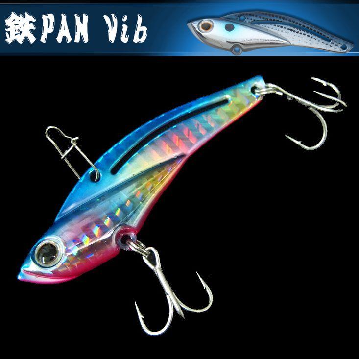 【メール便可】ジャクソン 鉄PAN Vib(テッパンバイブ) 26g