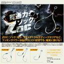 【メール便可】メジャークラフト【アシストフック】Zoc(ゾック) タンデム #2/0