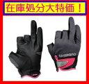 【在庫処分大特価!】【メール便可】シマノ 3D・アドバンスグローブ3 GL-021N