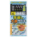 【メール便可】がまかつ 手返し大漁サビキ(金) S-153