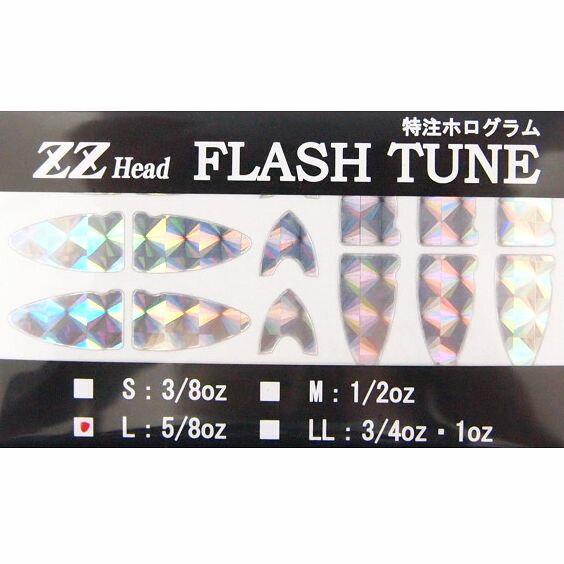 【メール便可】オンスタックルデザイン ZZ Head(ジージーヘッド)フラッシュチューン