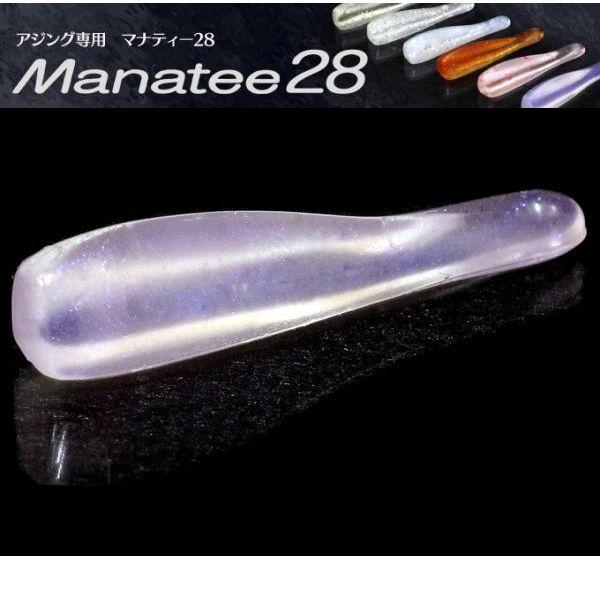 【メール便可】オンスタックルデザイン【ライトワインドアジスペシャル】マナティー28 MT-K22 ケイムラ・ステルスバイオ