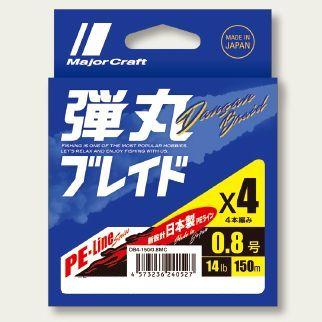 【メール便可】メジャークラフト 弾丸ブレイド ×4 150m グリーン【4本編み】