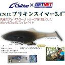 "GETNET×カルティバ ブリキンスイマー5.4"""