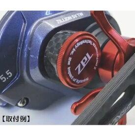 【メール便可】ZPI カラーメカニカルキャップ シリオンSV TWシリーズ用