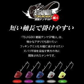 【メール便可】サンエスケミテック 追撃[TSUIGEKI]銀龍テンヤSP 40号