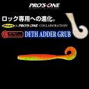 """【メール便可】deps×PRO'S ONE デスアダーグラブ 4"""""""