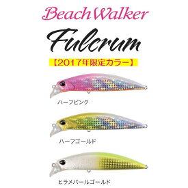 【メール便可】DUO【堀田光哉×Beach Walker】ビーチウォーカー ファルクラム95【2017限定カラー!】