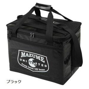 mazume(マズメ) タックルコンテナ II