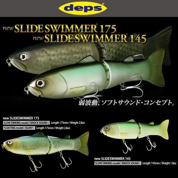 deps newスライドスイマー145