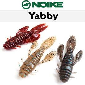 【メール便可】NOIKE(ノイケ) BITEGUTS Yabby(ヤビー)