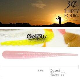 【メール便可】34(サーティフォー) Octpus(オクトパス) 1.8インチ