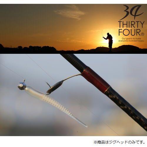 【メール便可】34(サーティフォー)  Diamond head(ダイヤモンドヘッド)