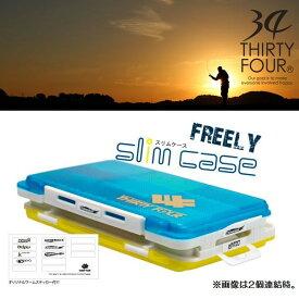 【メール便可】34(サーティフォー) FREELYスリムケース
