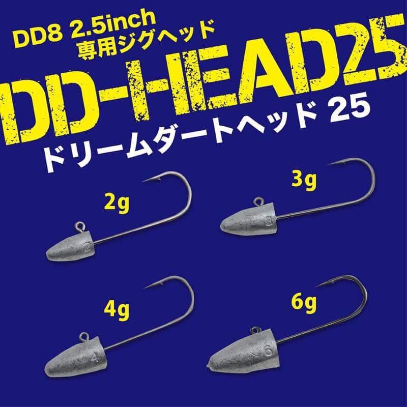 【メール便可】DreemUp(ドリームアップ) ドリームダートヘッド25