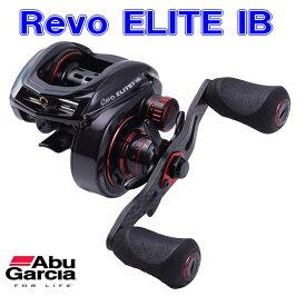 AbuGarcia REVO ELITE7 IB-L (レボ エリート7IB-L) 左ハンドル