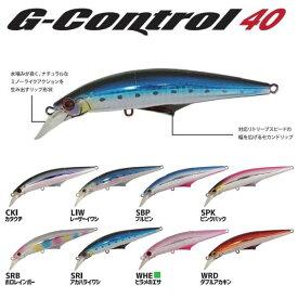 【メール便可】ジャクソン G-コントロール40 120mm/40g