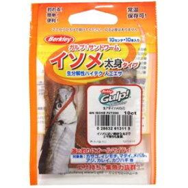 【メール便可】バークレイ Gulp!Saltwater ガルプ!サンドワーム4インチ イソメ太身タイプ