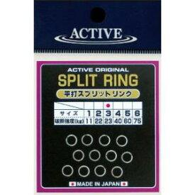 【メール便可】ACTIVE(アクティブ) 平打スプリットリング