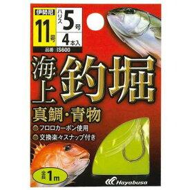 【メール便可】ハヤブサ  海上釣堀 糸付 真鯛・青物 IS600