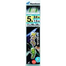 【在庫処分大特価!】【メール便可】ハヤブサ ケイムラ&緑サバ皮8本 SD715