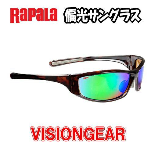 ラパラ【偏光グラス】ビジョンギア RVG-022F マットガンメタ/ブルーミラーグレー