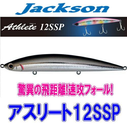 【メール便可】ジャクソン アスリート12SSP