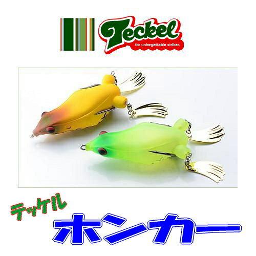 【メール便可】Teckel(テッケル) HONKER(ホンカー)【お1人様1色につき1個限り】
