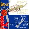 【メール便可】メジャークラフト鯛乃実80g