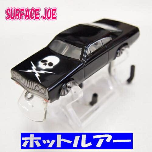 SURFACE JOE ホットルアー