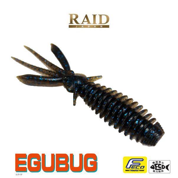 【全商品ポイント10倍!3/21 20:00〜3/26 1:59迄】【メール便可】RAID JAPAN(レイドジャパン) エグバグ
