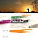 【メール便可】34(サーティフォー)  Chimerabait(キメラベイト) 2.0インチ