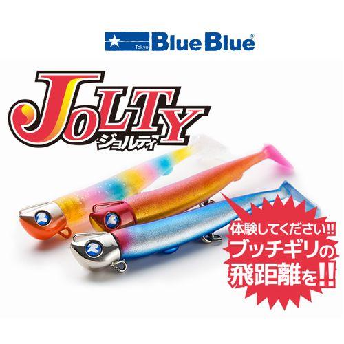 BlueBlue(ブルーブルー) ジョルティ15セット