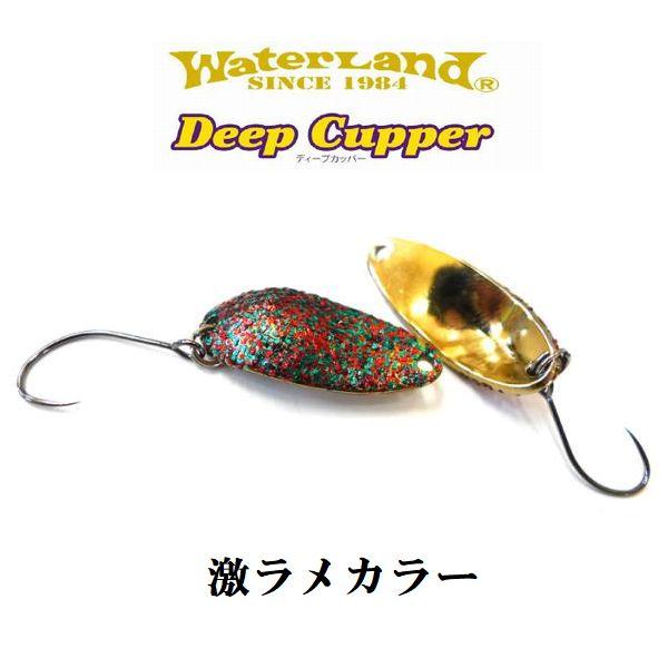 【メール便可】ウォーターランド ディープカッパー 5.0g 激ラメカラー
