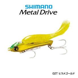 【メール便可】シマノ 熱砂 メタルドライブ 32g