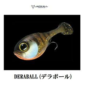 【値下げしました!】ジャッカル【水野浩聡プロデュース】デラボール