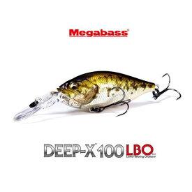 【全商品ポイント10倍! 9/19 20:00〜9/24 1:59迄】【メール便可】Megabass DEEP-X100 LBO