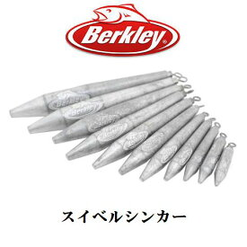 【メール便可】Berkley(バークレイ) スイベルシンカー 7.0g(1/4oz)〜35.0g(1-1/4oz)