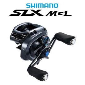 シマノ SLX MGL 71XG 左ハンドル