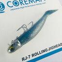 【メール便可】コアマン RJ-7 ローリングジグヘッド
