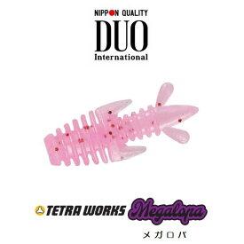【メール便可】DUO TetraWorks(テトラワークス) メガロパ 20mm