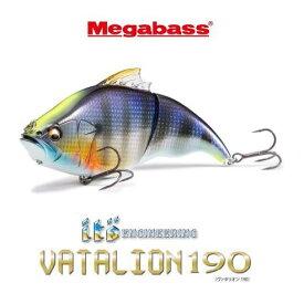 【値下げしました!】Megabass itoENGUNEERING ヴァタリオン190