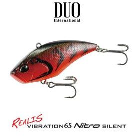【メール便可】DUO(デュオ) レアリス バイブレーション65ナイトロ サイレント