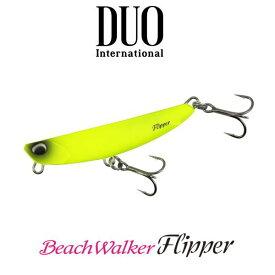 【メール便可】DUO Beach Walker(ビーチウォーカー) フリッパー 40g【2019年新色】