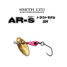 【メール便可】スミス ARスピナー トラウトモデルSH【エリア専用シングルフックバージョン】
